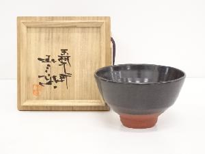JAPANESE TEA CEREMONY SAGA MUMYOI WARE TEA BOWL / CHAWAN